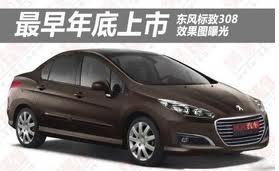 Peugeot chez les chinois : bien pensé ?!
