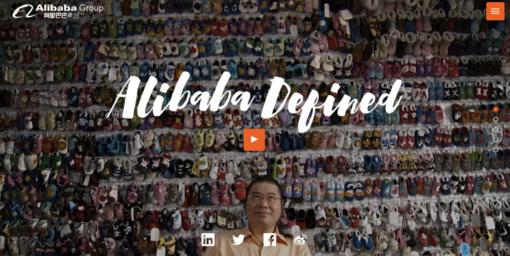 Alibaba communique à l'extérieur du marché chinois